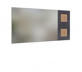ФИДЖИ - зеркало горизонтальное