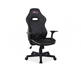 BOXTER - кресло компьютерное