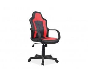 CRUZ - кресло компьютерное