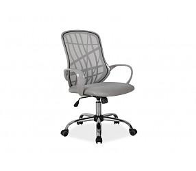 DEXTER - кресло компьютерное