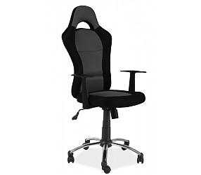 Q-039 - кресло компьютерное