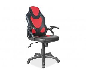 Q-100 - кресло компьютерное