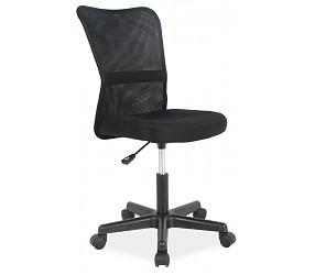 Q-121 - кресло компьютерное