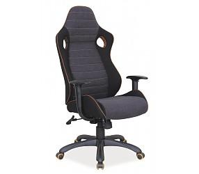 Q-229 - кресло компьютерное