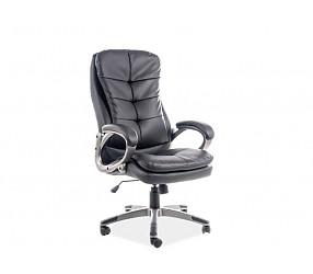 Q-270 - кресло компьютерное