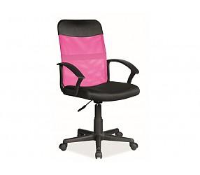 Q-702 - кресло компьютерное