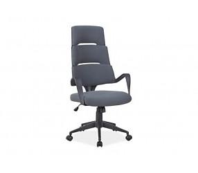 Q-889 - кресло компьютерное