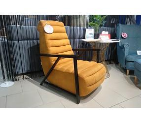 ЖДУН - кресло
