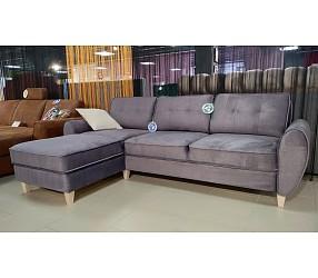 НАДИН - диван угловой раскладной