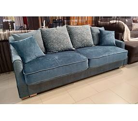 ВЕРСАЛЬ - диван прямой раскладной
