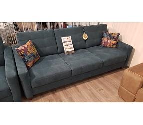 ТОФИ - диван прямой раскладной с креслом