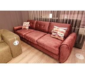 НАДИН - диван прямой раскладной