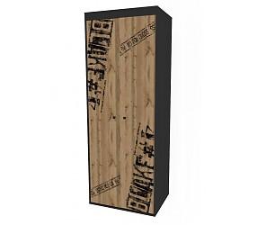 БЛЕЙК - шкаф комбинированный (127H003)