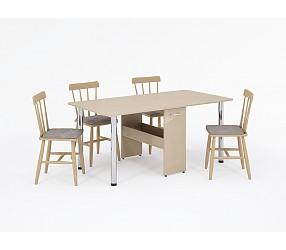 СТОЛ КНИГА - стол обеденный из ДСтП
