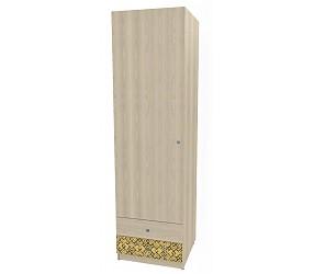 ГЕО САФАРИ - шкаф-гардероб (92H022)