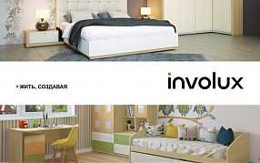 Фирменный салон мебели INVOLUX  расширяет территорию продаж!!!