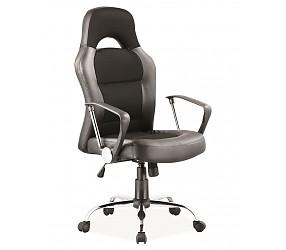 Q-033 - кресло офисное