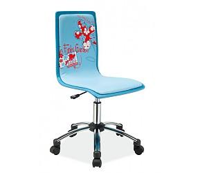 Joy - кресло офисное