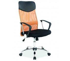 Q-025 - кресло офисное