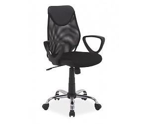 Q-146 - кресло офисное
